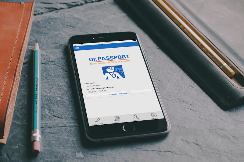 Dr. Passport app in use