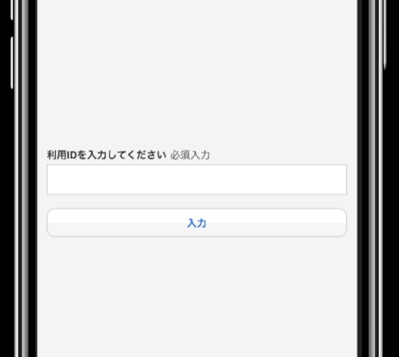 Corporate (iOS)
